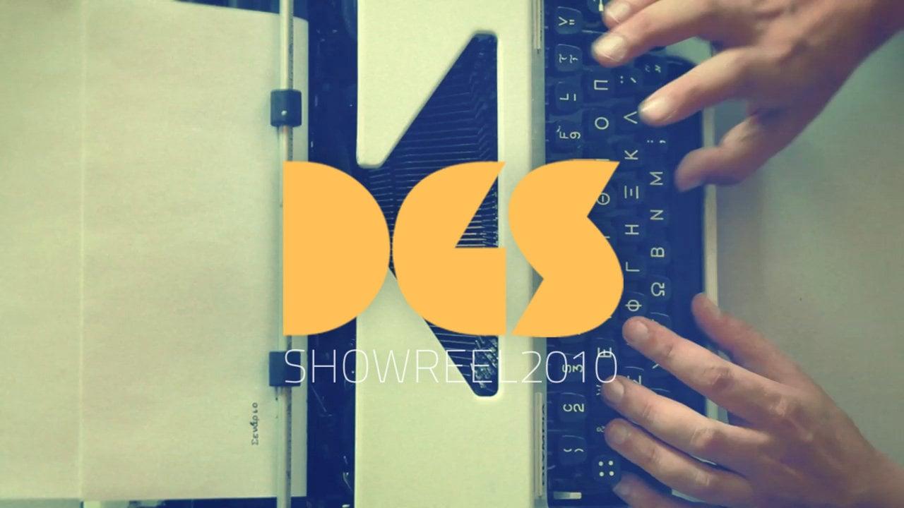 DeepGreenSea – Showreel 2010
