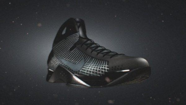 Nike – Hyperdunk