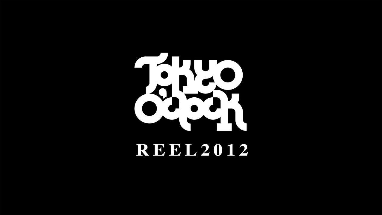 RIZUMIK TEASER – Beatbox Rhythm