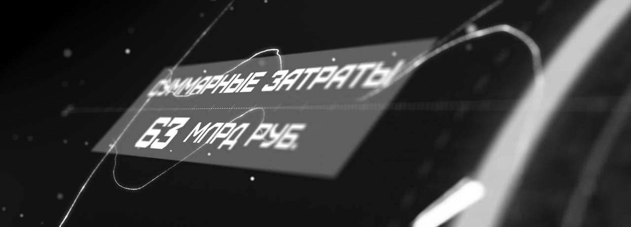 Salym Petroleum – Motion Graphics Reel